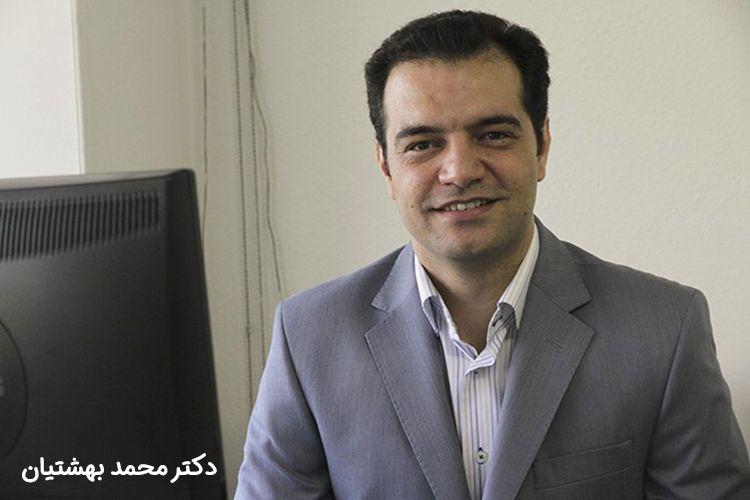 بهترین روانشناس تهران