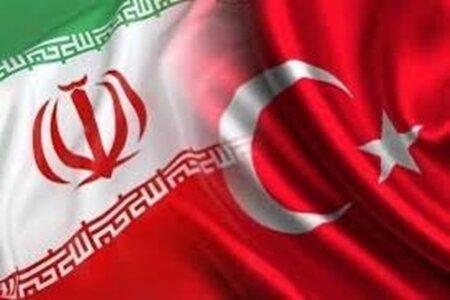 مشاوره با دبیران کمیسیون مشترک اقتصادی ایران و ترکیه