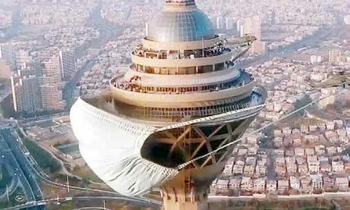 برج میلاد ماسک دار