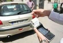 Photo of افزایش ۵ درصدی مبلغ جریمههای رانندگی