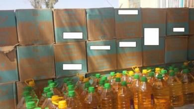 Photo of دپوی ۸۵۰ هزار تنی انواع روغن در گمرک و بنادر + قیمت