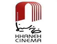 Photo of خانه سینما به وزیر بهداشت نامه نوشت/ «واکسن بزنید»