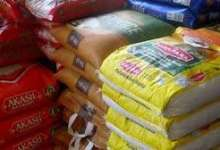 Photo of واردات برنج ممنوع شد – مجله سلامتی ایران