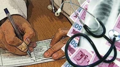 Photo of تسویه مطالبات سال ۹۹ موسسات تشخیصی درمانی و پزشکان خانواده از سوی بیمه سلامت