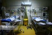 Photo of تهران در اوج کرونا/ اوضاع سختِ بیمارستانها و کادر درمان