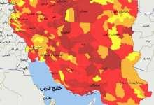 Photo of نقشه جدید رنگ بندی کرونا در کشور/ ۲۸۵ شهر در وضعیت قرمز