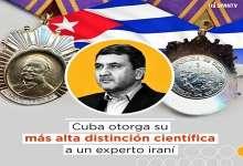 Photo of اهدای جایزه ملی «کارلوس جی فینلای» کوبا به رییس انستیتو پاستور ایران