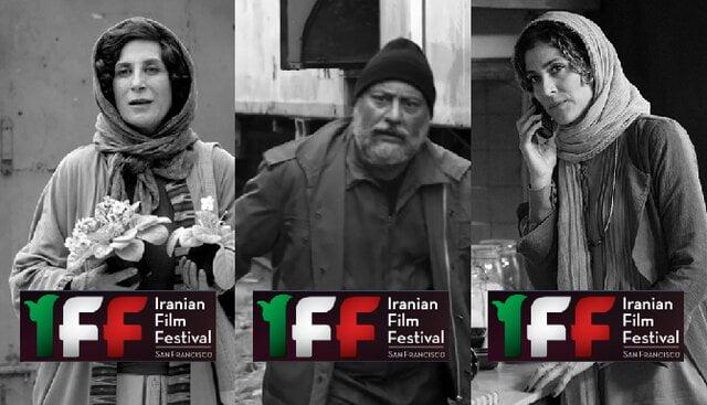 توسط جشنواره فیلم ایرانی سانفرانسیسکو منتشر شده است