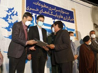 جشنواره مطبوعاتی سردار آسمانی