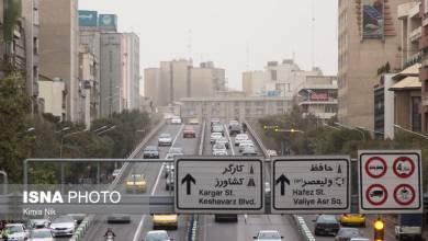 Photo of آسمان تهران و البرز غبارآلود شد