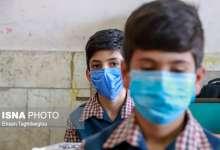 Photo of خطر شیوع مجدد آنفلوآنزا / صحبت درباره بازگشایی مدارس زود است