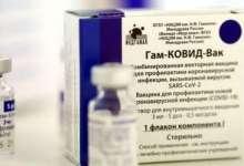 Photo of تعلیق واکسن اسپوتنیک از سوی سازمان جهانی بهداشت