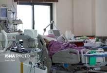 Photo of ۲۸۴ فوتی جدید کرونا در کشور/ شناسایی ۱۵۲۹۴ بیمار کرونایی جدید در کشور