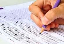 Photo of نتایج آزمون جامع جبرانی بازماندگان از آزمون های دانشگاه فرهنگیان اعلام شد