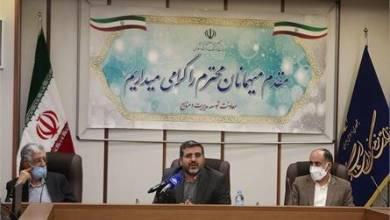 Photo of راهاندازی سامانهای برای تخلف در خط و زبان فارسی